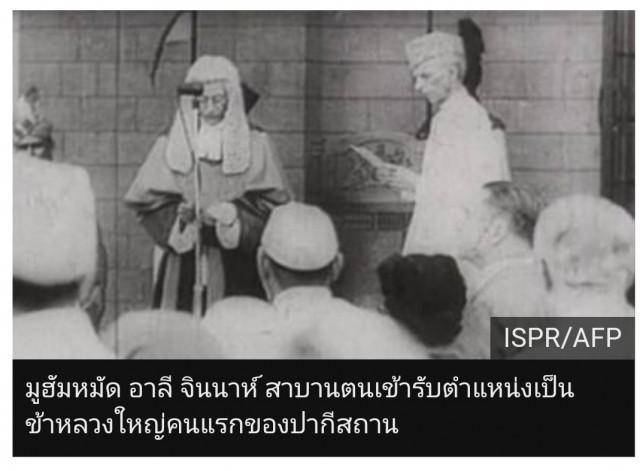 อังกฤษแบ่งอินเดีย-ปากีสถานโดยใช้ศาสนาผลที่ตามมา ประเทศแตกเป็น 3ประเทศ แถมสงครามยืดยื้อเรื้อรัง