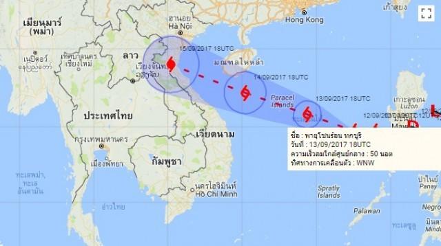 กรมอุตุนิยมวิทยาประกาศเตือนภัยพายุ'ทกซูรี'