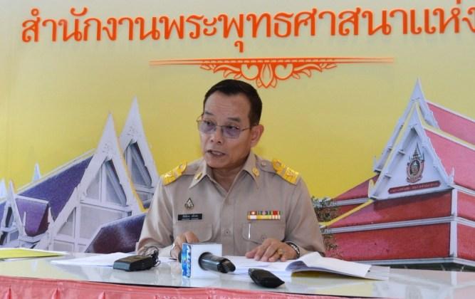 """มติ มส. ทุกวัดทั่วประเทศ จัดผ้าป่าสนับสนุน """"ทุนเล่าเรียนหลวงสำหรับพระสงฆ์ไทย"""""""