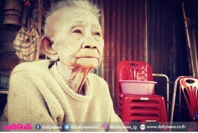 สุดสะเทือนใจ แม่อายุ 90 ร่ำหาลูก 6 คนที่ทิ้งไปกว่า 30 ปีไม่มาเหลียวแล