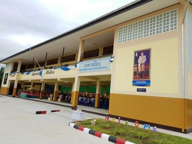 พิธีเปิดอาคารเรียนเฉลิมพระเกียรติ รัชกาลที่ 10 ณ ร.ร.บ้านบึงพร้าว จ.พิษณุโลก