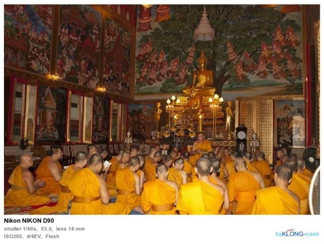 โอวาทปาฏิโมกข์ คำสอนหัวใจหลักพระพุทธศาสนามีหลักการ  อุดมการณ์ และวิธีการ อะไรบ้าง ??