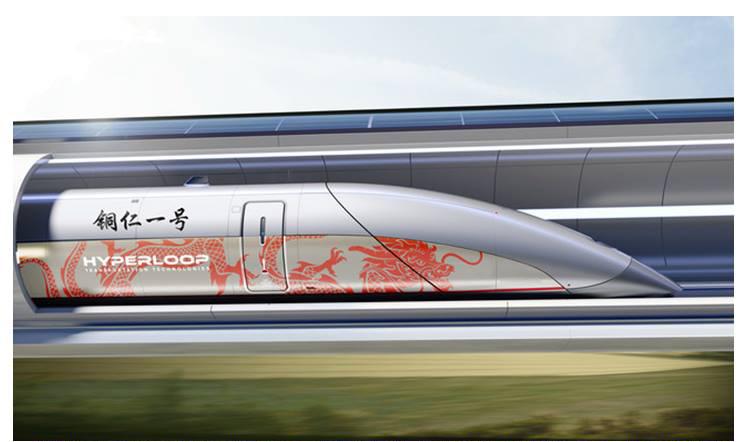 Hyperloop สายแรกในกุ้ยโจว ขนส่งความเร็วเสียงที่กำลังเกิดขึ้นในหลายประเทศ