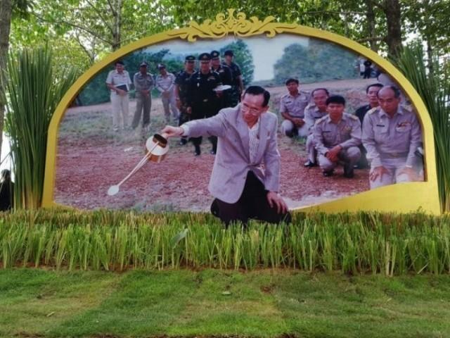 """กระทรวงเกษตรฯ จัดยิ่งใหญ่ """"วันดินโลก ปี 2560"""" น้อมรำลึกในหลวง รัชกาลที่ 9"""