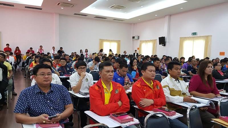 """แถลงข่าว กีฬามหาวิทยาลัยแห่งประเทศไทย ครั้งที่ 46 """" มหาวิทยาลัยราชภัฏอุบลราชธานี เกมส์"""""""