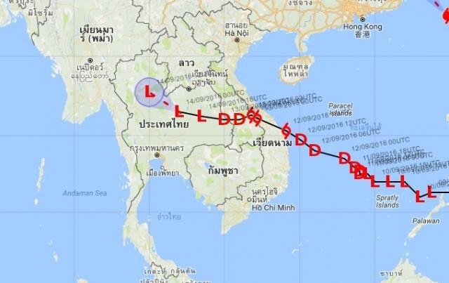 ประกาศฉบับสุดท้าย พายุ'ราอี' เคลื่อนเข้าพม่า เตือน'6 จว.'ยังต้องระวังอันตรายจากฝนตกหนัก!