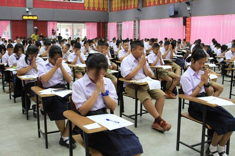 ประชาชนนับล้าน ร่วมสอบธรรมศึกษา ปี 2562