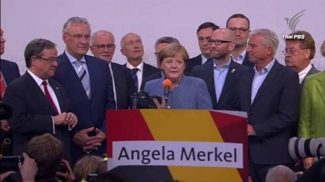ผลเอ็กซิทโพลชี้ อังเกลา แมร์เคล ชนะเลือกตั้งเยอรมนีและจะได้เป็นนายกรัฐมนตรีต่อเป็นสมัยที่ 4