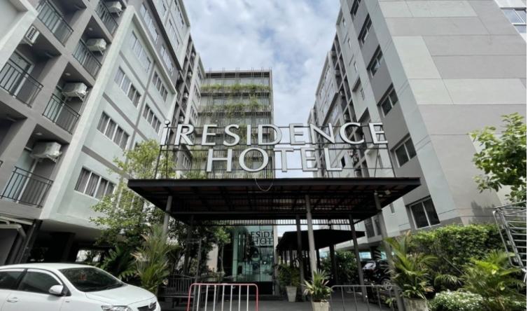 มิสแกรนด์ปทุมฯ สละโรงแรมหรู อพาร์ทเม้นท์ใช้กักตัวบุคคลกลุ่มเสี่ยง ไม่คิดค่าใช้จ่าย