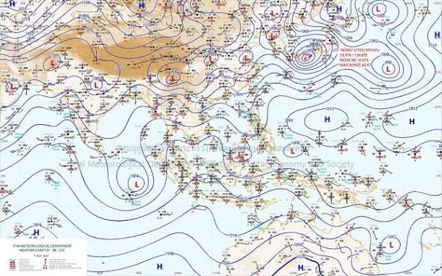 กรมอุตุฯเตือน4ภาคฝนตกหนัก-เรือเล็กงดออกจากฝั่งทะเลคลื่นสูง 2-3 เมตร