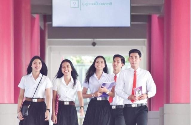 มหาวิทยาลัยวลัยลักษณ์ รับสมัครนักศึกษาตรงรอบ 2 ถึง 28 ก.พ.นี้