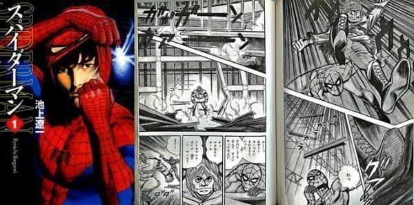 เปิดตำนานฮีโร่!? มาทำความรู้จักกับ Spider-Man ของญี่ปุ่นกัน!!