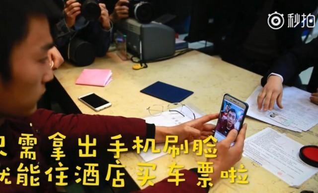 จีน 10.0 นำร่องให้ประชาชนทำบัตรประชาชนบนสมาร์ทโฟน