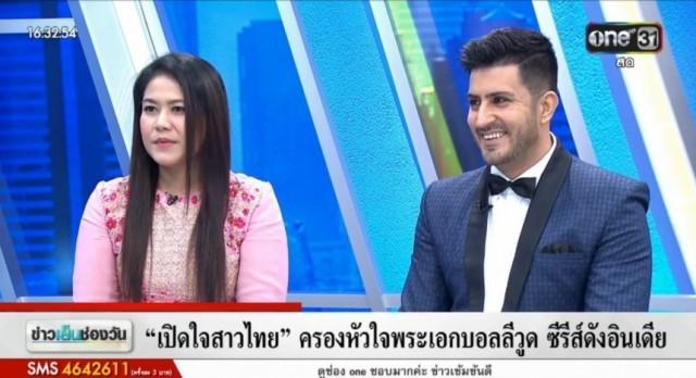 """ชมย้อนหลัง """"เปิดใจสาวไทย"""" ครองหัวใจพระเอกบอลลีวูด จากซีรีส์ """"พระพุทธเจ้า"""""""