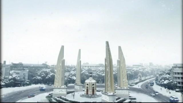 นักอุตุนิยมวิทยา ยืนยันเป็นไปไม่ได้หิมะจะตกในไทย