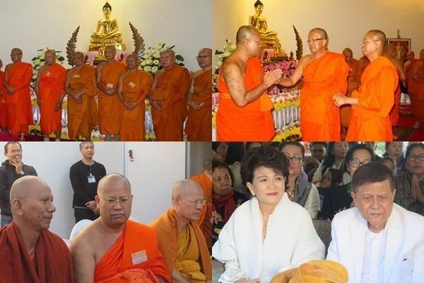 สมเด็จพระมหารัชมังคลาจารย์ ส่งสาส์นถึงพระธรรมทูตไทยทวีปยุโรป