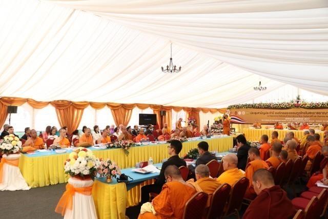 ประมวลภาพ  ประชุมสามัญประจำปีองค์พระธรรมทูตไทย Annual Meeting 2017 ณ ประเทศอังกฤษ