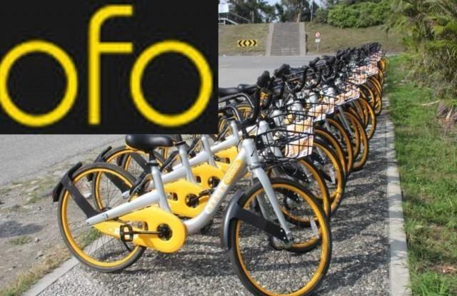 """""""ofo bike""""ผู้ให้บริการจักรยานสาธารณะแบบไร้สถานี ในไทยพร้อมเปิดบริการเดือนก.ย.นี้ 6000 คัน"""