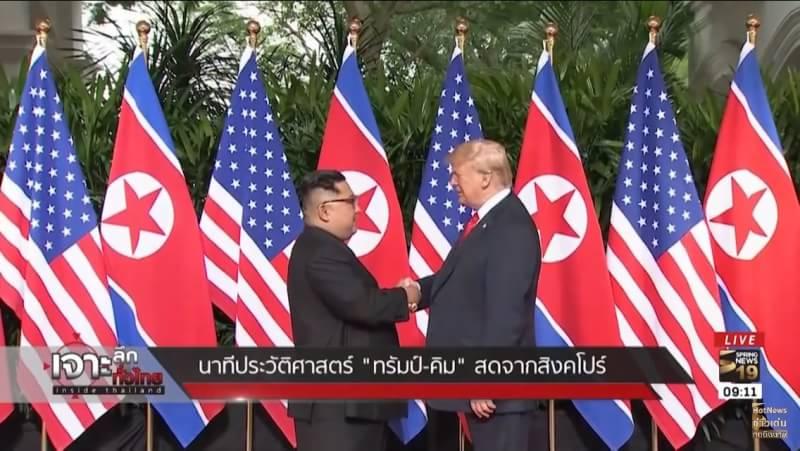 การเจรจาของ 2 ผู้นำ กับสันติภาพโลกตามแนวพุทธ