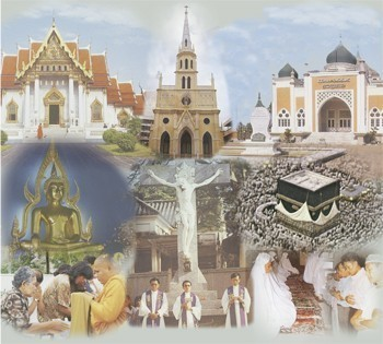 ศาสนพิธีในศาสนาต่าง ๆ