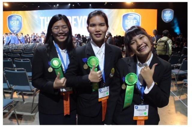 สุดยอดเด็กไทย  สุดยอด ใช้ตัวอ่อนแมลงปีกแข็งย่อยสลายโฟม! คว้า รางวัล โครงงานวิทย์-วิศวกรรมโลก