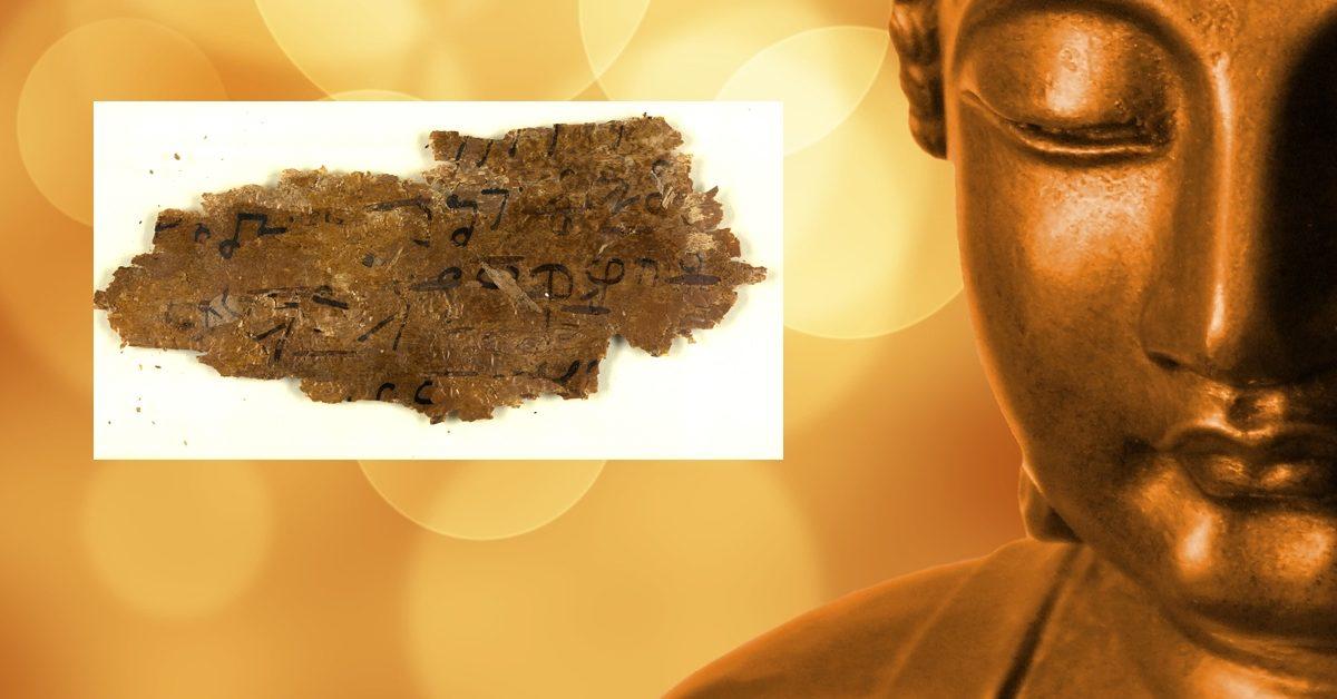 บันทึกเปลือกไม้โบราณ คาดเป็นหลักฐานพุทธศาสนาเก่าแก่ที่สุด