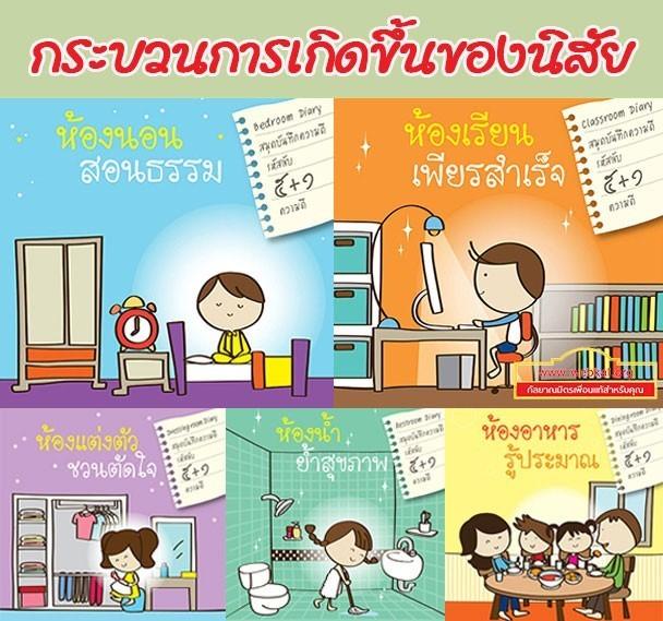 หญ้าปากคอก สำนวนไทยนี้หมายความว่าอย่างไร ?