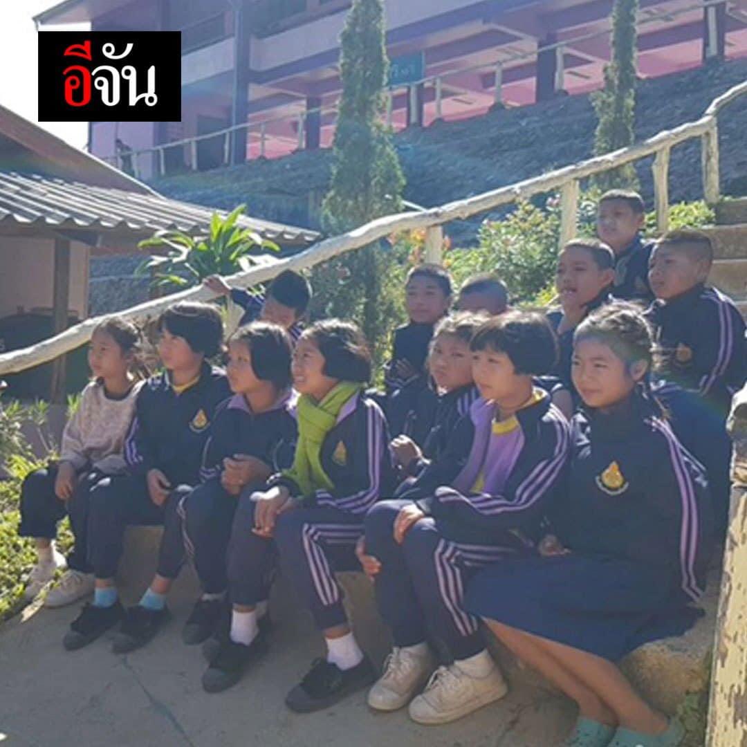 เด็กนักเรียน โรงเรียนบ้านขุนแม่ตื่นน้อย ห่มผ้านั่งเรียนกลางแดด