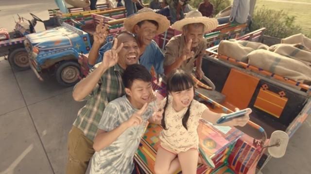 """""""อะไรก็เปลี่ยนเป็นความเกื้อกูลได้"""" ภาพยนตร์สั้นที่สร้างจากความเกื้อกูลที่เกิดขึ้นจริงในสังคมไทย"""