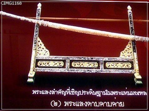สมเด็จพระนเรศวรมหาราช ผู้สละชีวิตเพื่อชาติไทย แม้ลมหายใจสุดท้ายของชีวิต ที่มุ่งสู่สนามรบ