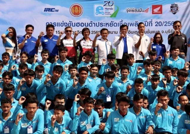 ช่างฝีมือปัญจวิทยา คว้าแชมป์ Honda Eco Mileage challenge ครั้งที่ 20