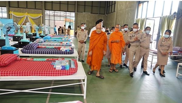 ผู้ว่าฯ ปทุมธานี-คณะสงฆ์ เปิดรพ.สนามชุมชนบึงยี่โถ รองรับผู้ป่วยรอเตียง