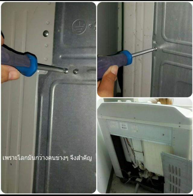 """วิธีซ่อมเครื่องซักผ้าที่""""น้ำรั่ว-น้ำซึม""""แบบง่าย ๆ  ใช้งบเพียงแค่ 20 บาท"""