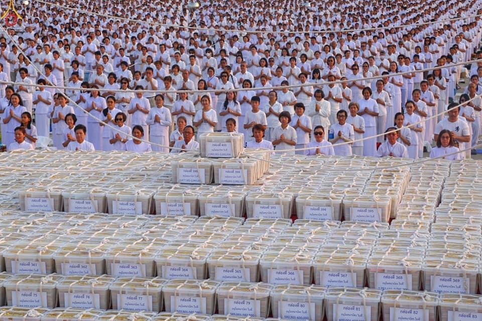 ธรรมกายเตรียมยื่นอนุโมทนาบัตร 3 ล้านใบ  ยืนยันศิษย์ทุกคนคือเจ้าของวัด !!