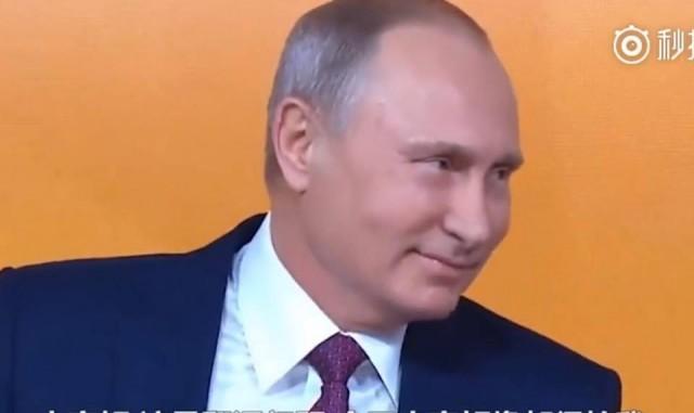 ประธานาธิบดีรัสเซีย ตอบนักข่าวเหตุใดบริหารมา 20 ปียังไม่มีคู่แข่ง?