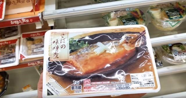 เผยเคล็ดลับ ทำไมคนญี่ปุ่นมีสุขภาพที่ดี ไม่มีโรคอ้วน !?