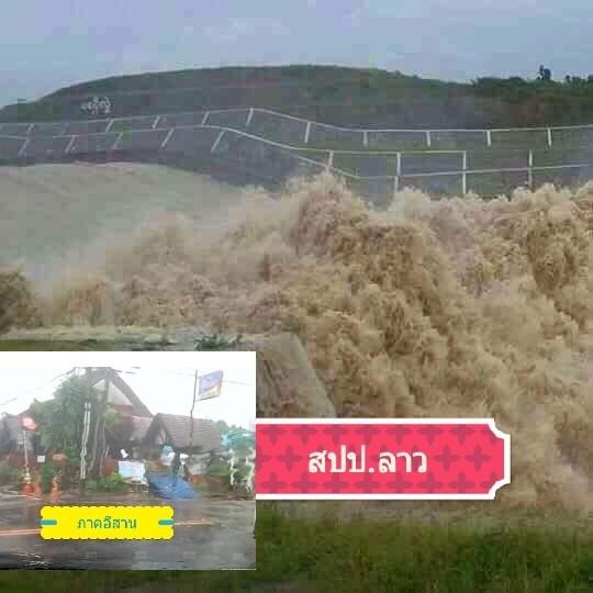 พายุเซินกาเข้าลาว ในไทยสลายแล้ววันนี้ฝนตกหนักบางที่ เหนืออีสาน 70%