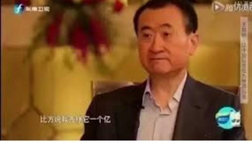 """รู้จักตัวจริง """"ผู้นำอาณาจักรหัวเหว่ย"""" มหาเศรษฐีจีนที่รวยระดับโลก"""