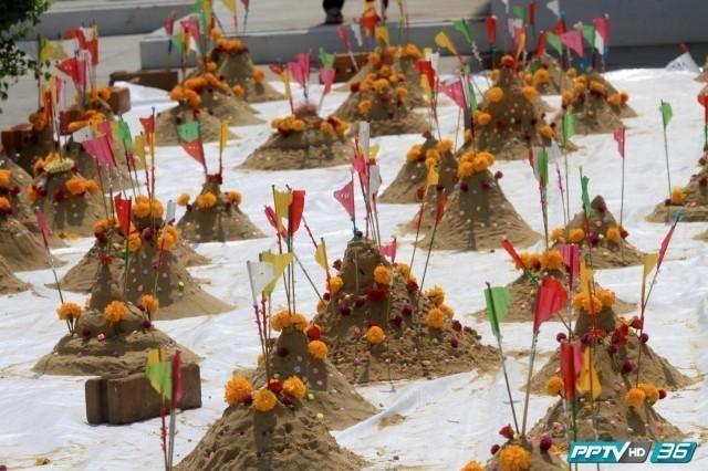 ทำไมต้องก่อพระเจดีย์ทรายในวันสงกรานต์  ??